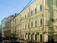 Tverskoy district,  , house 2 с.1. office building