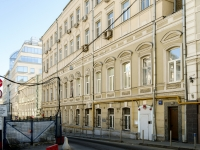 Tverskoy district,  , house 4 с.1. Apartment house