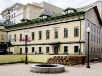 Tverskoy district,  , house 3 с.4. office building
