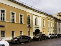 Tverskoy district,  , house 5. research center