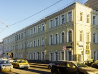 Tverskoy district,  , house 8. governing bodies