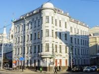 Tverskoy district,  , house 1. public organization