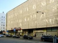 Tverskoy district,  , house 2. multi-purpose building