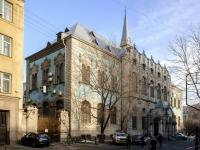 Tverskoy district,  , house 3. bank