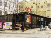 Tverskoy district,  , house 4А. cafe / pub