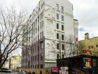 Tverskoy district,  , house 4 с.1. office building