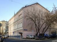 Tverskoy district,  , house 5. hotel