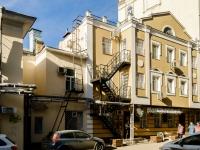 Tverskoy district,  , house 5 с.3. multi-purpose building
