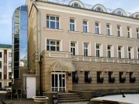Tverskoy district,  , house 5 с.7. office building
