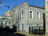 ,  , house 3/14СТР1. 写字楼