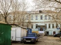 Тверской район, улица Палиха, дом 4. офисное здание