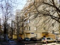 Тверской район, улица Палиха, дом 7-9 к.2. многоквартирный дом
