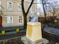 Тверской район, улица Палиха. памятник В.И. Ленину