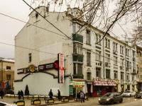 Тверской район, улица Сущёвская, дом 9. многоквартирный дом