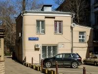 Тверской район, улица Сущёвская, дом 9/10СТР5. многофункциональное здание