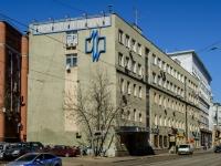 Тверской район, улица Сущёвская, дом 19 с.5. многофункциональное здание