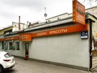 Тверской район, улица Сущёвская, дом 21 с.8. многофункциональное здание