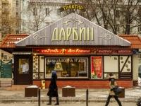 Тверской район, улица Сущёвская. кафе / бар