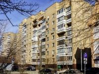 Tverskoy district, st Delegatskaya, house 16/1. Apartment house