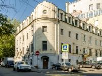 Tverskoy district, st Delegatskaya, house 23. housing service