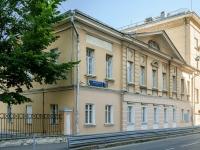 Tverskoy district, st Delegatskaya, house 3 с.1. museum