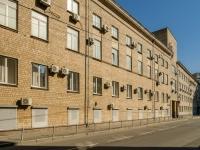 Tverskoy district, st Delegatskaya, house 3 с.4. office building