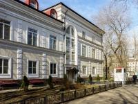 Tverskoy district, st Delegatskaya, house 7 с.1. public organization