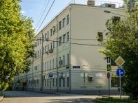 Tverskoy district, st Delegatskaya, house 20/1. university
