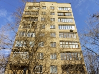 Tverskoy district,  , house 1. Apartment house