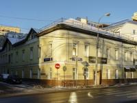 Tverskoy district,  , house 7/5СТР1. office building