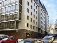 Tverskoy district,  , house 10. office building