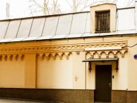 Tverskoy district,  , house 9/2СТР4. office building