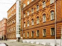 Tverskoy district,  , house 9/2СТР5. Apartment house