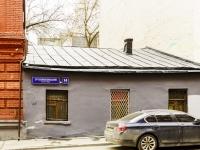 Tverskoy district,  , house 14 с.6. vacant building