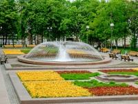 Tverskoy district,  . fountain