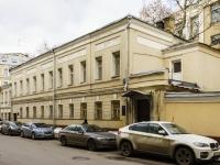 Tverskoy district,  , house 6 с.1. public organization