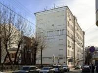 ,  , house 10/2. 公寓楼