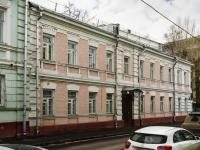 Тверской район, Малый Гнездниковский переулок, дом 8. офисное здание
