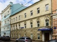 Тверской район, Малый Гнездниковский переулок, дом 9 с.1. офисное здание