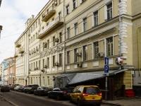 Тверской район, Малый Гнездниковский переулок, дом 9/8СТР7. офисное здание