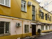 Тверской район, Малый Гнездниковский переулок, дом 12 с.4. офисное здание