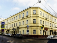 Tverskoy district,  , house 2/8. Apartment house