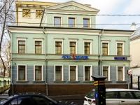 Tverskoy district,  , house 5. bank