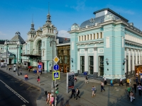 Тверской район, площадь Тверская Застава, дом 7 с.1. вокзал Белорусский