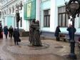Москва, Тверской район, Тверская Застава пл, скульптура