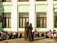 Tverskoy district,  . sculpture