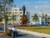 Moscow, Tverskoy district,  ,