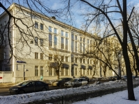Tverskoy district,  , house 3А. university
