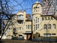 Tverskoy district,  , house 5 с.1. bank