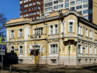 Tverskoy district,  , house 7/37. office building